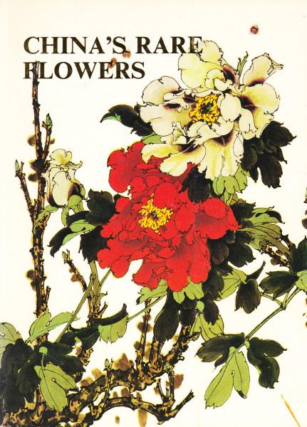 China's Rare Flowers