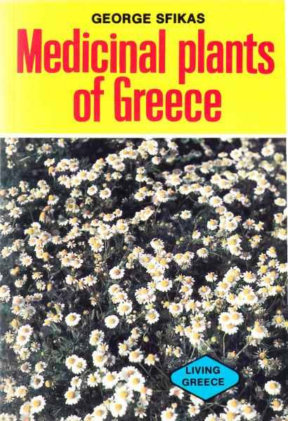 Medicinal Plants of Greece